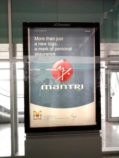 mantri new logo billbaord